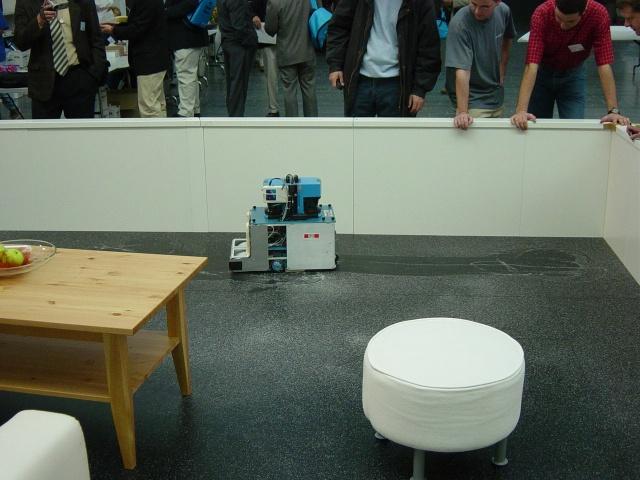 Robot EPFL